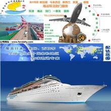 广州到澳洲海运物流双十一网购集运海运空运专线