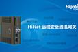 工业智能网关_型号-M111N智能型-华辰智通科技有限公司