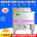 电热式油水混合油炸机油水分离电炸炉油条机油炸锅