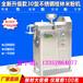 不锈钢全自动桂林米粉机红署粉米线机