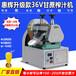 商用甘蔗榨汁机不锈钢全自动电动商用甘蔗机