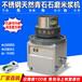 传统石磨米浆机不锈钢米浆机电动全自动米浆机豆浆机