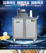 全自动电动豆浆机石磨豆浆机