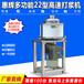 多功能不锈钢打浆机全自动电动打浆机