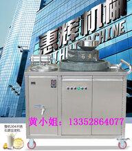 畅销品牌惠辉石磨豆浆机石磨米浆机全自动燃气豆浆机图片