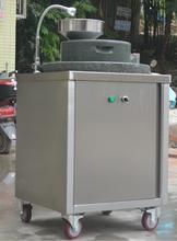 厂家直销石磨豆浆机家用全自动石磨豆浆机商用豆浆机图片