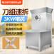 厂家直销绞肉机,商用绞肉机,广州惠辉绞肉机