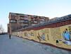 淄博文化墙