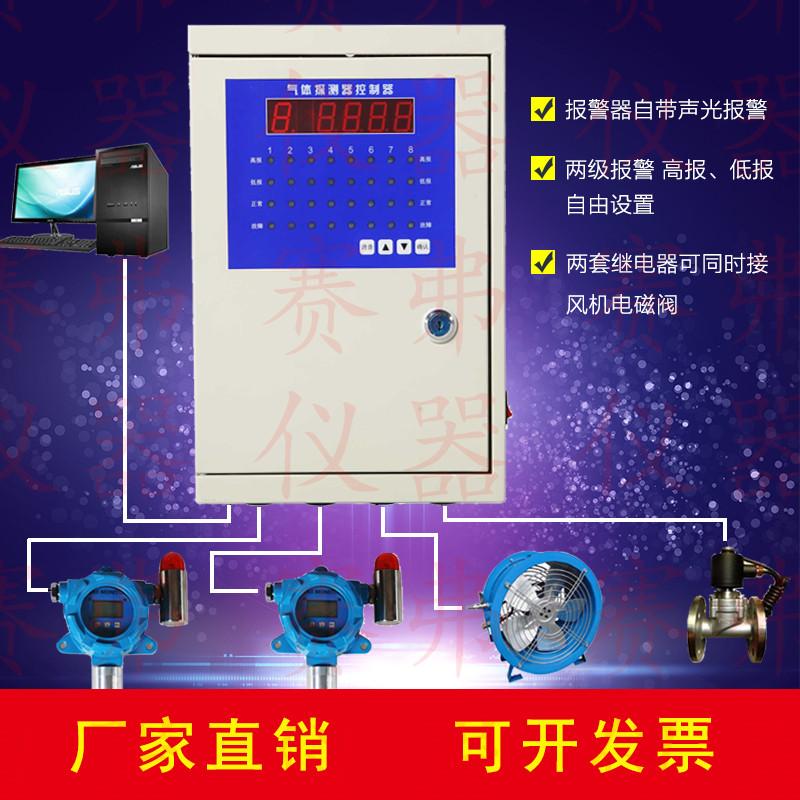 砷化氢可燃气体浓度报警器,乙硼烷有毒气体泄漏检测仪