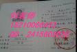 贵州贵阳地区物业经理岗位证考试,建委电工焊工架子工全国通用