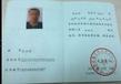 四川攀枝花物业管理人员证书怎么报名证书网上查询