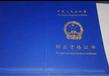 贵州安顺市物业经理管理员从业证书报考条件班函授培训