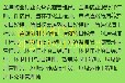 福建漳州机械管理员报名消防安全管理员保安保安师证报名中级测量员