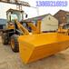 小型裝載機鏟糧專用加高臂裝載機廠家直銷中首重工