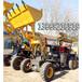 礦山井下礦用裝載機廠家礦用小鏟車價格圖片