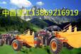 蘭州市ZL-928挖煤裝載機挖礦裝載機廠家優惠促銷