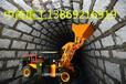白銀市ZL-928挖礦裝載機礦用井下裝載機行業領先