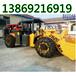礦洞里面用的小鏟車鏟礦石用的裝載機貴州價格cy
