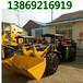 江蘇連云港車庫地下室用小鏟車矮體裝載機圖價cy