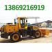 斗容大點的大型鏟車裝載機203050福建價格cy