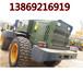 供應越野叉車吉林省價格中首重工牌子價格cy