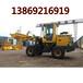上海926小型鏟車自動擋裝載機價格圖片cy