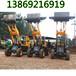 陜西漢中大型鏟車946型號改裝鏟斗攪拌車價格cy