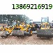 江西吉安鏟斗攪拌車建筑上攪拌砂石混凝土用的鏟車攪拌斗cy