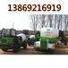 湖北武漢攪拌罐車水泥攪拌車混凝土攪拌車價格cy