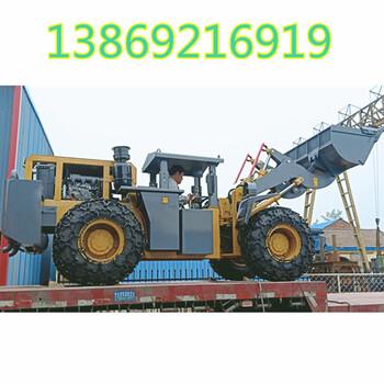 新疆哈密矿用井下小铲车载重3吨厂家cy