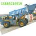 貴州畢節井下用小鏟車礦用裝載機載重2噸3噸價格圖cy