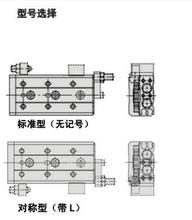 SMC滑臺氣缸MCS系列替代產品,日本藤倉氣缸FAXS系列天津一級代理圖片