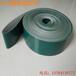 湖南常德工业输送带生产厂家深绿PVC输送带