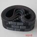 铜陵工业皮带厂家原装进口齿形带TC20EF同步带价格