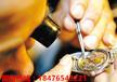 深圳手表维修找表医网上门服务,价格透明,百年技术
