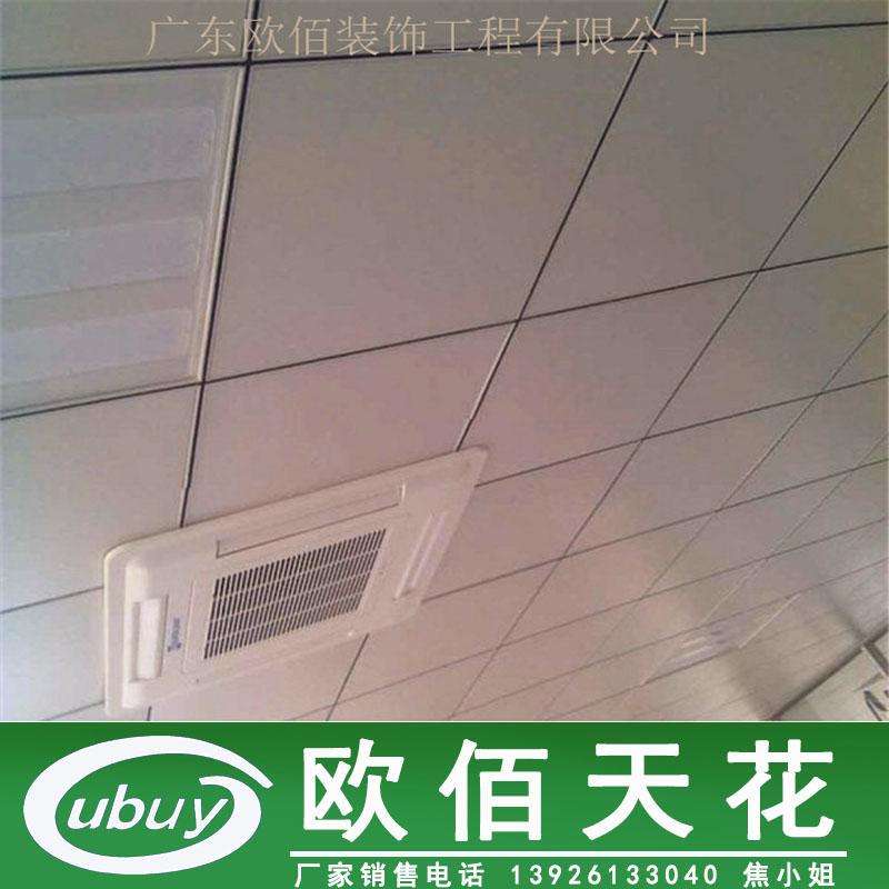 明架铝方板天花配黑槽龙骨冲孔/平面跌级板铝扣板