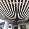 白色U型铝方通吊顶装饰工程条形吊顶铝通弧形铝通