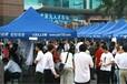 東莞市大京九人才市場2021年8月直聘會排期