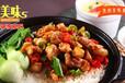 中式快餐连锁店,蒸美味,VI标识,整齐划一