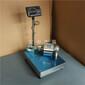 100公斤不锈钢台面电子台秤
