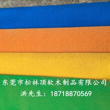 佛山水松板、佛山水松板价格、佛山水松板供应商图片