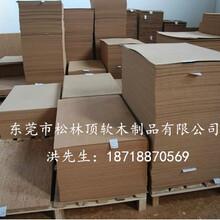 软木板、软木板好不好、软木板价格、欧松板图片