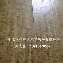 软木地板、竹节纹软木地板、软木地板价格