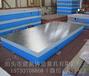 铸铁平台检验铸铁平板焊接平台-选择实体生产企业