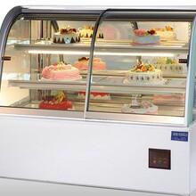 北京蛋糕柜租赁北京蛋糕柜出租出租蛋糕柜价格