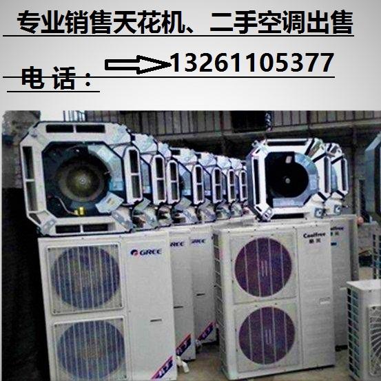 5匹空调报价 厂家