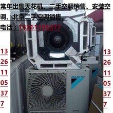 北京5匹空调销售出租吸顶机天花机柜机出租销售租赁服务