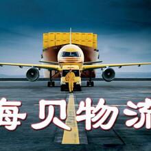 上海到娄底行李托运专线上海至湖南娄底运输公司