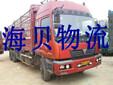 上海到怀宁散货货运图片