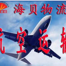 平湖到臺灣航空貨運平湖到臺灣空運快遞準時到達圖片